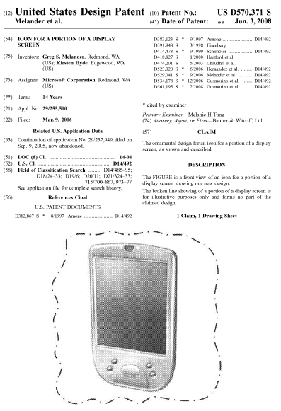 Design Patent  PatentlyO